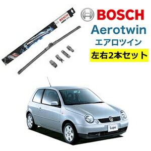 ウィンドウケア, ワイパーブレード BOSCH VW 2 AP19U AP18U :6X1 AERO TWIN