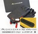 インフルエンサーYU CACAZAN コラボ バイク用グローブ 国旗なしバージョン ブラック&ブラッ...