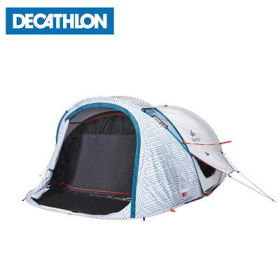 公園 テント おすすめ 人気  アウターシート             フルクローズ ポップアップテント
