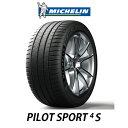 楽天ポイント10倍!4本セット 取付工賃込み 送料無料 MICHELIN PILOT SPORT 4 S ミシュラン パイロットスポーツ4S 235/30ZR20 (88Y) XL サマータイヤ