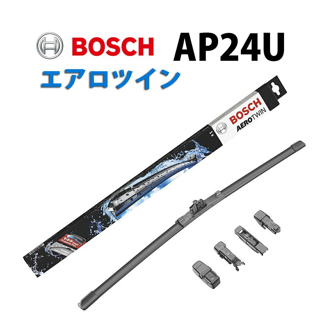 ウィンドウケア, ワイパーブレード AP24U BOSCH 600mm 3397006837 A4 E BMW X1 500 AEROTWIN