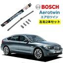 BOSCH ワイパー BMW 5シリーズ [F07] 550 i GT 運転席 助手席...