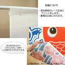 【ポイント2倍】のれん 間仕切り カーテン 和風 ロング 梅 【受注生産】 85cm幅 150cm丈 2