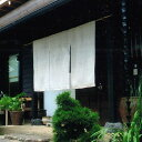 のれんの京都 染元 しょうび苑で買える「サイズオーダー・麻無地のれん 生成り【のれん(暖簾】 1円で買い物カゴに入れて下さい。こちらから金額訂正をしてご連絡致します。」の画像です。価格は1円になります。