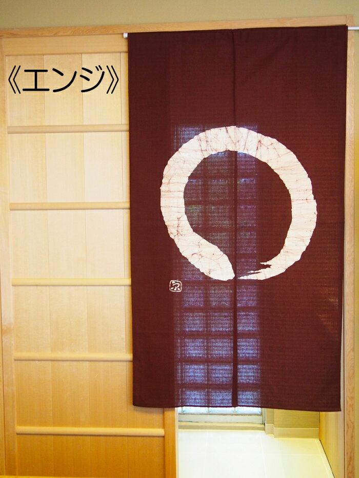 【日本の未解決事件】時効成立から100年 ...