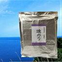 兵庫県産海苔