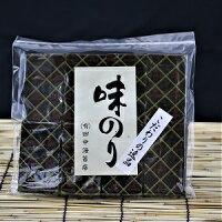 【田中海苔店】味付け海苔40束(詰替え用)
