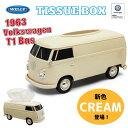 【先行予約】フォルクスワーゲン T1バス ティッシュケース クリーム色 ケースプラス ティッシュカバー ボックス 車型