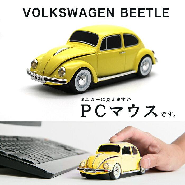 Volkswagen クラシック ビートル 無線マウス イエロー画像