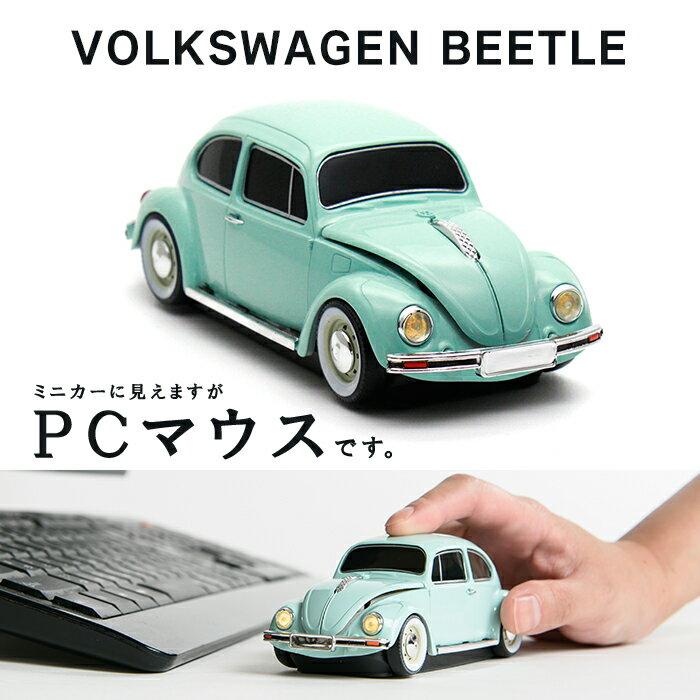 Volkswagen クラシック ビートル 無線マウス ブルー画像