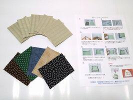 畳のコースター制作キット5枚セット
