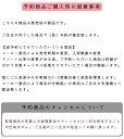 【7月予約】ハグコット ディズニー ツイステッドワンダーランド3 全8種 - 全8種フルコンプ 3