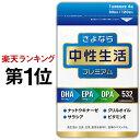 DHA EPA サプリメント サプリ dha+epa DHA...