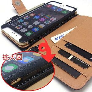 アスデック【SmartHolderforBiz】iPhone6Plus専用SH-IP7HBK(ブックスタイル)(手帳タイプ)