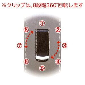 アスデック【SmartHolderforBiz】iPhone6Plus専用SH-IP7PV(ベルトクリップ)(タテ型)