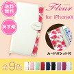 【あす楽対応_関東】NATURALdesign手帳型ケースiPhone7花柄フルールカードポケット付ハンドストラップ付FLEUR