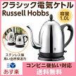 RussellHobbs電気カフェケトル7100JP