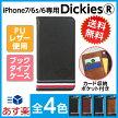 iPhone7/6s/6専用DickiesⓇPUレザーブックタイプケースBi7-DK01BKBi7-DK01NBBi7-DK01LBRBi7-DK01BR