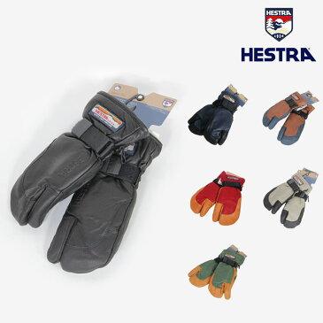 18-19 HESTRA ヘストラ 3フィンガー グローブ 3-FINGER GTX FULL LEATHER ゴアテックス スノーボード スノボ スキー 33882 セール SALE