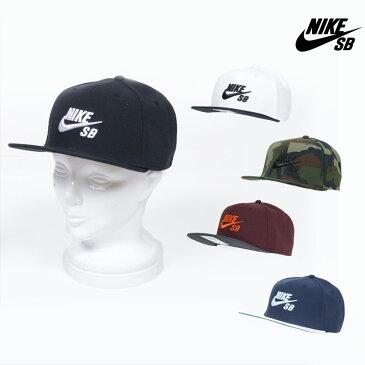 NIKE SB ナイキ SB キャップ ICON SNAPBACK 帽子 628683 メンズ セール SALE