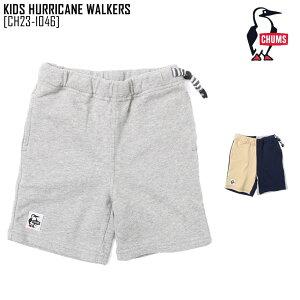 セール CHUMS チャムス CH23-1046 キッズ ハーフパンツ ショートパンツ 男の子 女の子 アウトドアブランド KIDS HURRICANE WALKERS