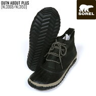 秋冬新作SORELソレルアウトアンドアバウトプラスOUT'NABOUTPLUSブーツ靴NL3069レディース