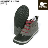 秋冬新作SORELソレルアウトアンドアバウトIIキャンプOUT'NABOUTIICAMPブーツ靴NL3152レディース