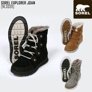 秋冬新作SORELソレルソレルエクスプローラージョアンSORELEXPLORERJOANブーツ靴NL3039レディース