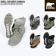 秋冬新作SORELソレルソレルエクスプローラーカーニバルSORELEXPLORERCARNIVALブーツ靴NL3040レディース