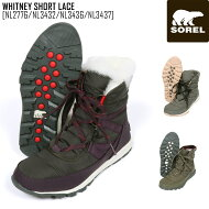 秋冬新作SORELソレルウィットニーショートレースWHITNEYSHORTLACEブーツ靴NL2776レディース