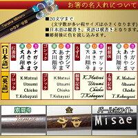 名入れ夫婦箸セット若狭塗オリジナル富士山の桐箱付き-桜鶴-ゆうパケット(200円)選択可