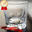 てびねり ガラスタンブラー10 1個 ジュース、麦茶、ビールにぴったりなガラス食器 食洗機使用可 コップ グラス 日本製
