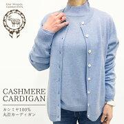 カシミヤ100%タートルネックセーター