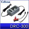 【在庫有】【即納可】セルスターバッテリー充電器DRC-300ドクターチャージャーお車のバッテリー上がりの充電に【あす楽対応】