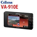 セルスター VA-910E GPSレーダー探知機/GPSデータ更新無料/ワンボディ/3.2インチ/2 ...