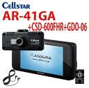 セルスター AR-41GA +CSD-600FHR +GDO...