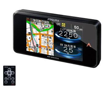 2018NEWモデル! セルスター AR-W53GA +CSD-600FHR +GDO-06 +GDO-10 ドラレコ パーキングモード電源コードセット(常時電源コード)駐車監視 選べる特典2個付き GPSレーダー探知機 OBD2対応 ワンボディ