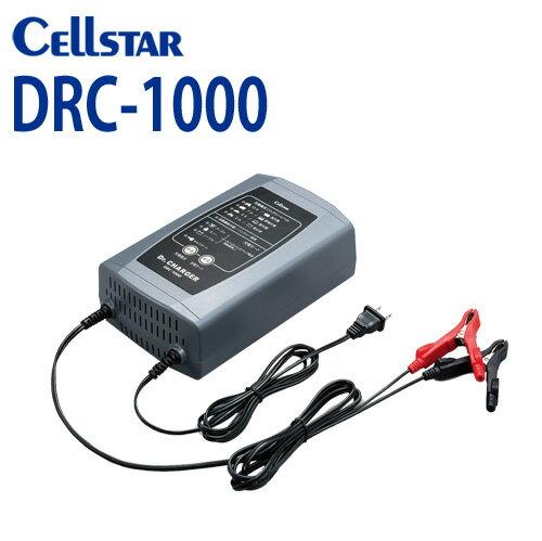 セルスターDRC-1000バッテリー充電器自動充電制御バッテリー充電器(DC12V専用10Ah〜150Ah対応)セルスタート機能