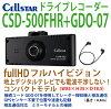 ���륹����fullHD�ɥ饤�֥쥳������CSD-500FHR+GDO-07���륹�����Υ졼����õ�ε��Ȥ�������³�����֥륻�åȥ���ѥ��ȥ����ե�ϥ��ӥ����Ͽ���б���500����ǥ����Ͽ����200������б���2014ǯ��ǥ�[CELLSTAR]��RCP��