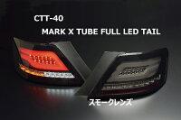 ctt-40