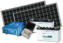 太陽光発電(ソーラーパネル)を始めたい方には三洋電機ソーラーパネル発電セットシステム1