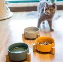 フードボウル ペット用 猫 ネコ 犬 陶器 食器 エサ入れ 動物 お皿 餌入れ 水入れ ペット皿 食台 容器 スタンド ゆっくり食べる シンプル CW013