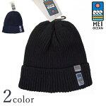 COTTONUSAニットキャップ(MEI)帽子ダブルワッチメンズレディースユニセックス