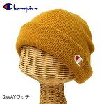 【Champion】チャンピオン2WAYワッチニット帽子