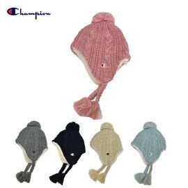 【Champion】チャンピオン帽子ニット帽ケーブル編ウインターワッチ454-0019