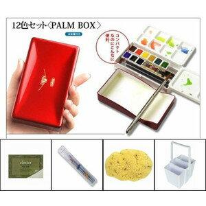 キタムラ商店『絵手紙セット アーチストパンカラー12色』