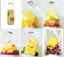 デトックスウォーター冷凍フルーツ 5種類セット 100g×5