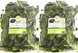 国産 冷凍ほうれん草(熊本、宮崎、徳島など)バラ凍結冷凍野菜  500g(250g×2) 冷凍野菜 【消費税込み】※2kg購入で1パックをプレゼント中