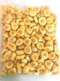 冷凍バナナ (フィリピン) 3kg 1000g×3 国内生産冷凍バナナ【消費税込み】