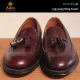 オールデンALDEN553LongWingTasselオールデンロングウィングタッセルカーフスキンバーガンディローファーカーフブラックBLACKローカット革靴ブーツ送料無料♪新品